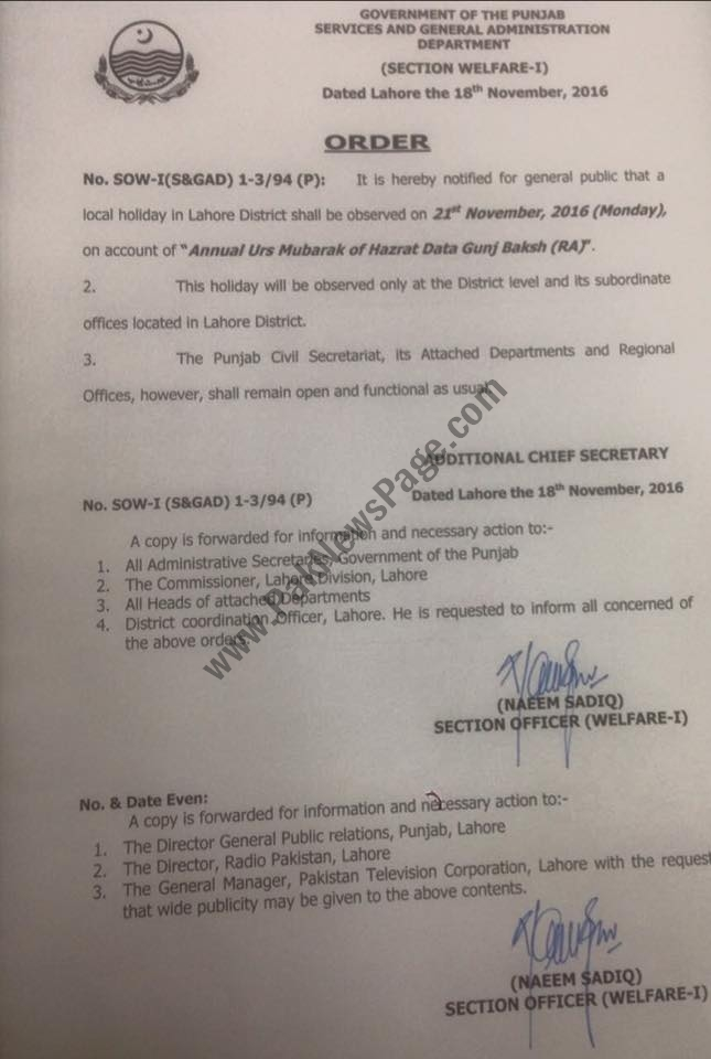 local-holiday-lahore-notification