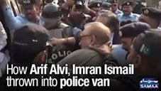 Watch How Islamabad Police arrested Dr. Arif Alvi from Bani Gala?