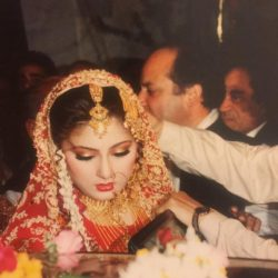 Maryam Nawaz Shares Pictures of her Marriage Ceremony