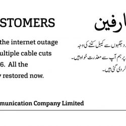 PTCL Issues Apology notice in Newspapers for Disruption in Broadband Services