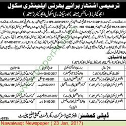 Educators ESE BPS-9 Interview Schedule from20th to 24th February, 2017