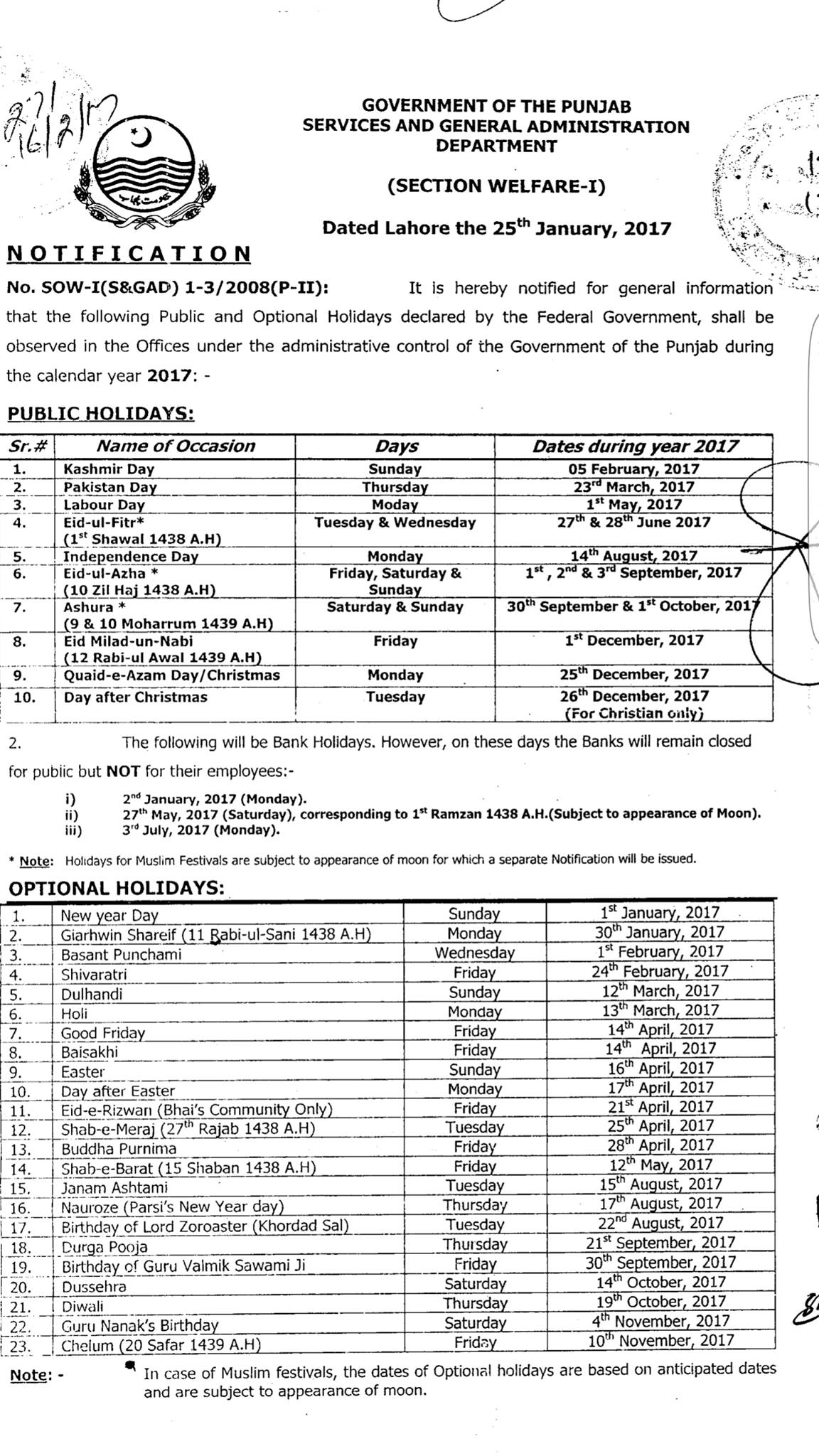 ... of Annual Official Holidays in Punjab for Year 2017 | PAK Newspage