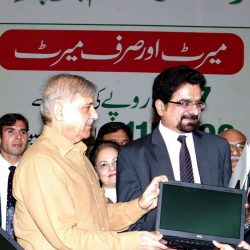 4th Phase Laptop Distribution held at Aiwan-e-Iqbal, Lahore