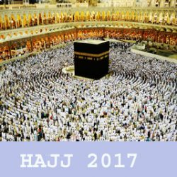 Banks Started Accepting Applications for Hajj 2017