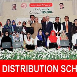CM Punjab Laptop Distribution Schedule Phase-IV during 2017