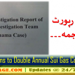 JIT Report Urdu Translation by Pakistan Tehreek e Insaf