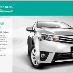 HBL Offers Car Loans for All Types of Cars