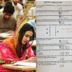 Solved MCAT Entry Test 2017 Leaked: Sold for 50k to 100k in Lahore