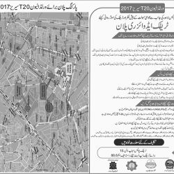 Traffic Plan for Lahore During World 11 Cricket Matches at Gaddafi Stadium