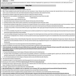 Advertisement for Recruitment of Educators through NTS 2017-18