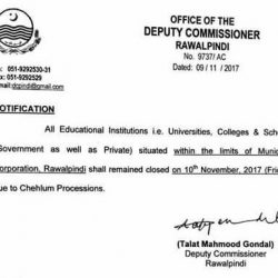 Local Holiday Notification Issued for Rawalpindi on 10th November, 2017