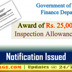 AEOs Inspection Allowance Notification by Finance Department 15 Jan