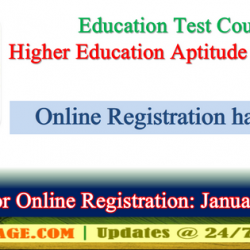 Higher Education Aptitude Test (HAT) Jan 2018 by ETC HEC