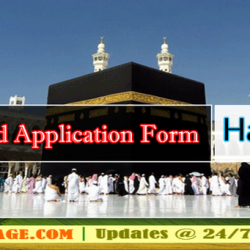 Download Hajj Application Form 2018 and List of Banks
