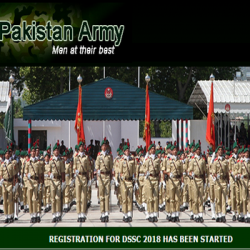 Online Reg to Join Pak Army as Captain from 15 Jan to 17 Feb 2018
