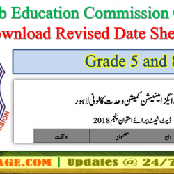 Download PEC Revised Date Sheets of Grade 5 and 8 year 2018