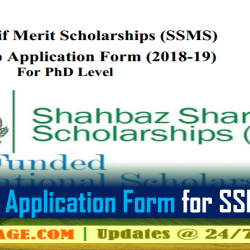 Download Application form for SS Fully Funded PhD Scholarships 2018-19