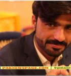 What Chaiwala Arshad Khan is doing? His Rooftop Cafe in Islamabad Video